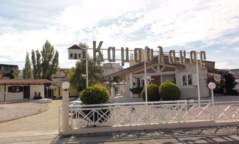 Οι εγκαταστάσεις μας στο 11 χλμ Εθν.Οδού Αθηνών - Λαμίας
