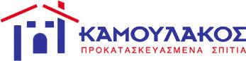 Kamoulakos